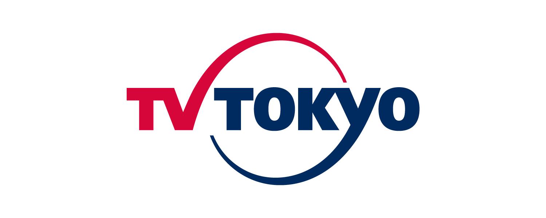 Japan Program Catalog