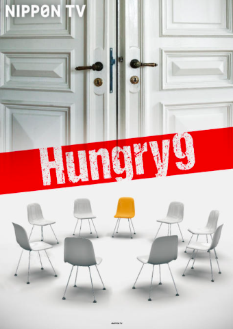 Hungry 9