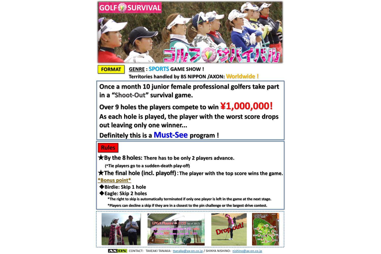 Entertainment List | Japan Program Catalog