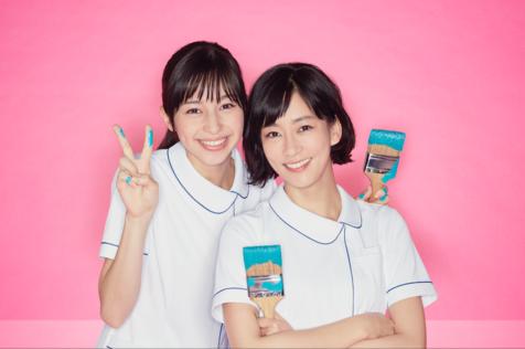 Drama List | Japan Program Catalog