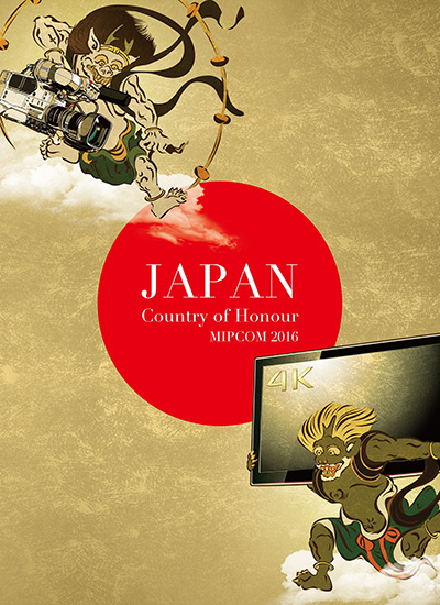- JAPAN NAMED MIPCOM 2016 COUNTRY OF HONOUR -