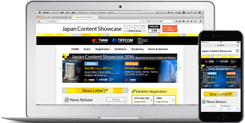 Japan Content Showcase 2016 official website is now open!