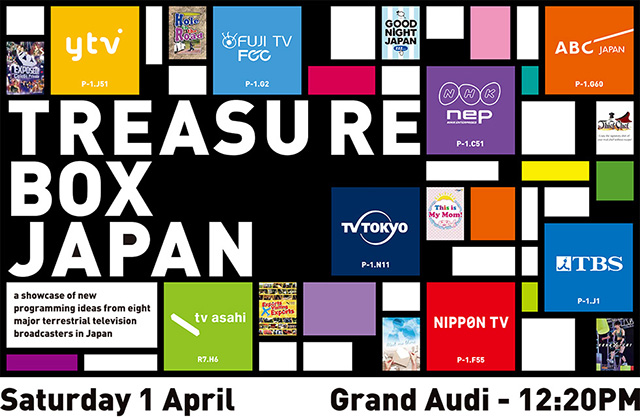 TREASURE BOX JAPAN - MIPFORMATS 2017 - official page open