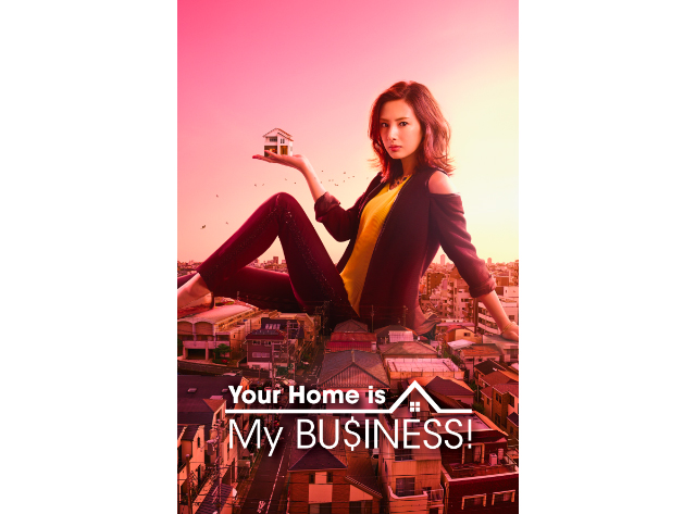 "Special drama ""Your Home is My Business! Returns"" set to air simultaneously in Japan and Asia through GEM!