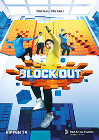 "[NIPPON TV] ""BLOCK OUT"" to air on VTV Vietnam and ANTV Indonesia"