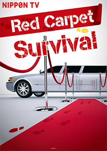 NIPPON TV'S RED CARPET SURVIVAL TO BE PRODUCED INTERNATIONALLY BY ITV STUDIOS
