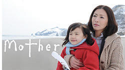 "[NIPPON TV] ""Mother"" adapted in Thailand"