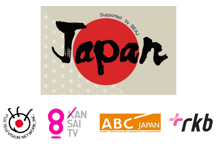 Strategy for Japanese Broadcast Content in the Americas